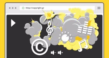 Greek Copyright Law
