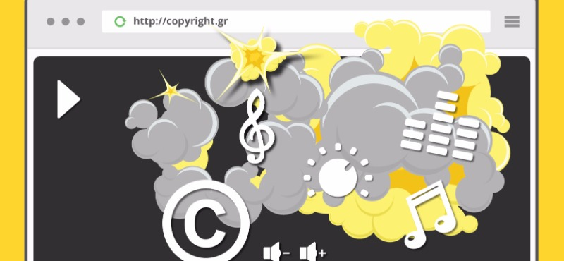 Greek Copyright Law