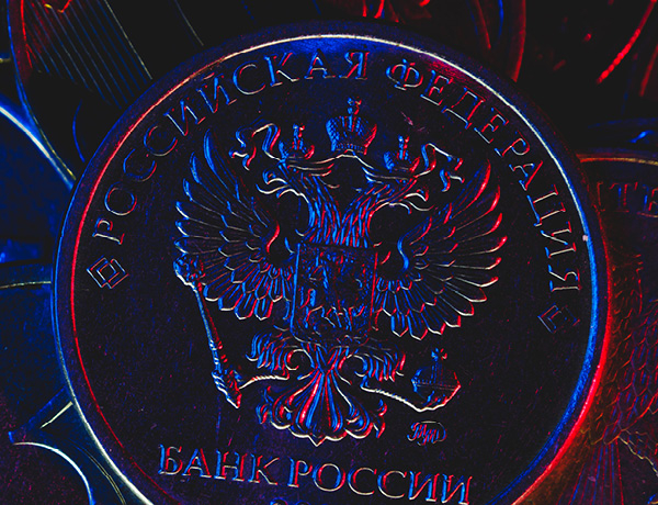 Russian Rubles are Going Digital