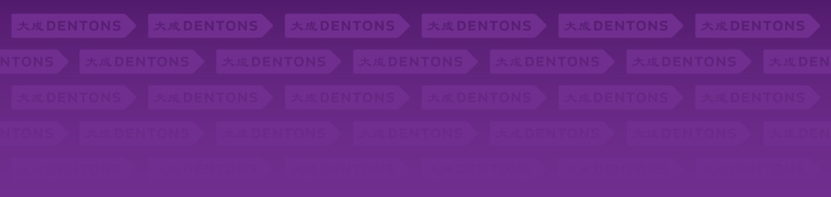Header Image for Dentons Canada LLP