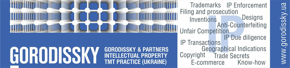 Header Image for Gorodissky & Partners Ukraine
