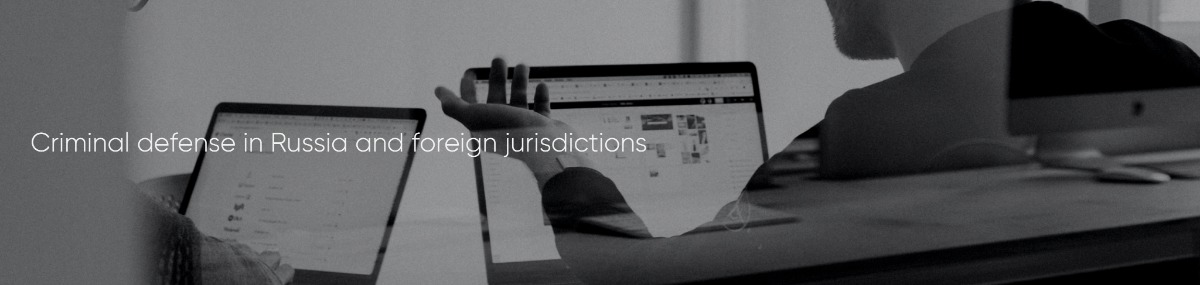 Header Image for ZKS Law Attorneys