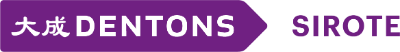 Image for Dentons Sirote PC