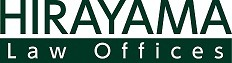 Image for Hirayama Law Offices