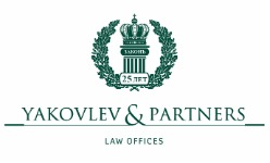 Image for Yakovlev & Partners Law Offices