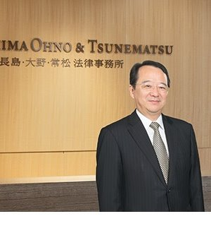 Image of Kenichi Fujinawa