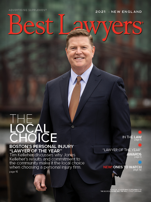 Cover for our New England publication